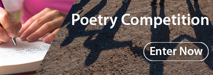 Poetry, Lyrics and Songwriting Competition